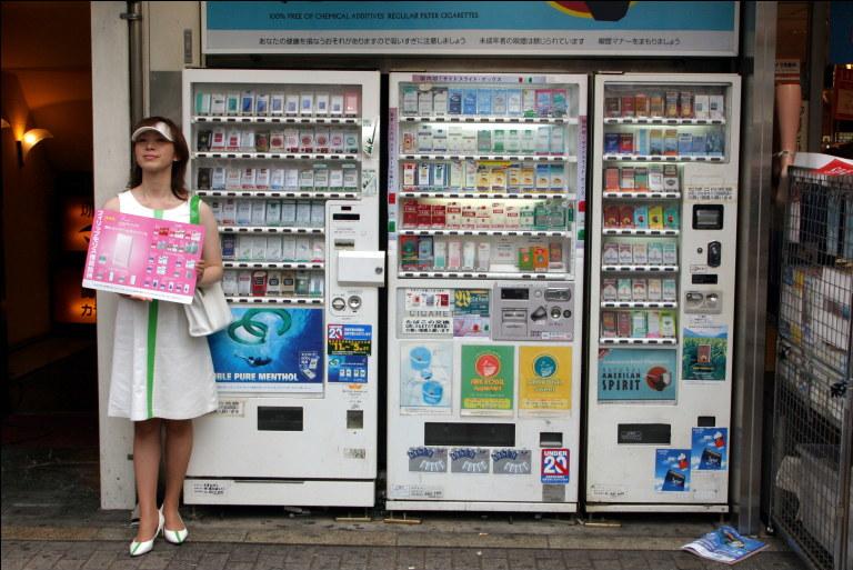 Automat z zabawkami